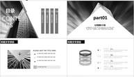 简约黑白商业计划书PPT模板ppt文档