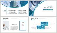 商务计划书PPT模板ppt文档