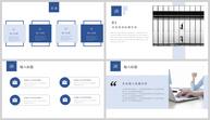项目策划方案PPT模板ppt文档