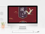 深红色中国风国学文化PPT模板图片
