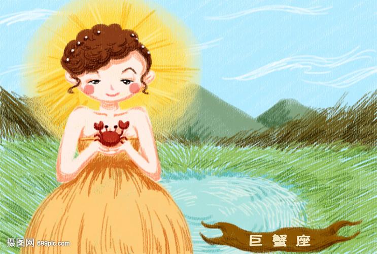 巨蟹座女人老婆狮子座男会选什么的插画做星座图片