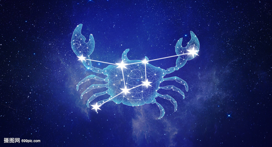 十二星座巨蟹座射手座和巨蟹座是什么关系图片