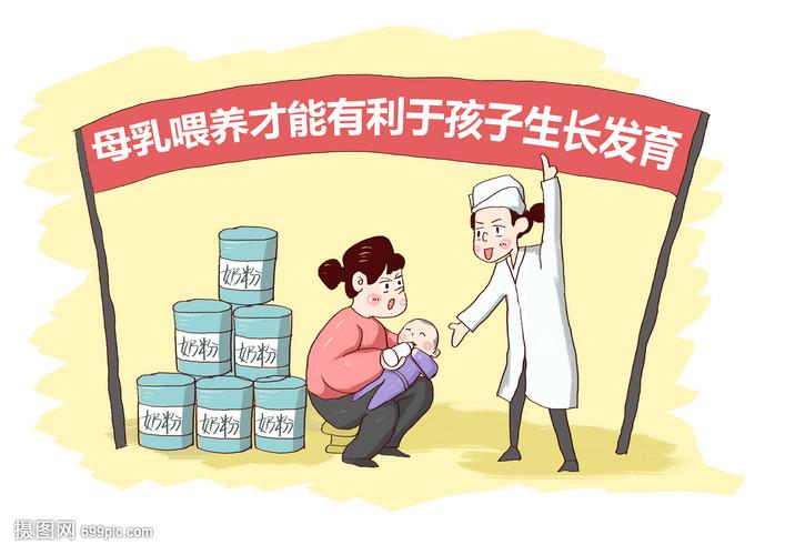 中国母乳v母乳日漫画时事春夏秋冬漫画图片图片