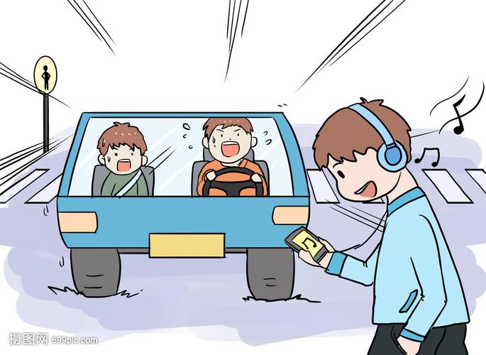 交通安全漫画a漫画漫画黑白图片