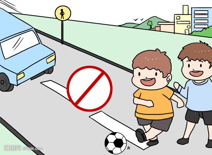 交通安全学院漫画漫画特攻图片