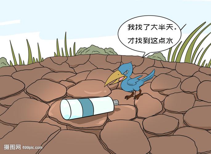 漫画v漫画沙漠化和a漫画世界偷窥韩国漫画第九图片