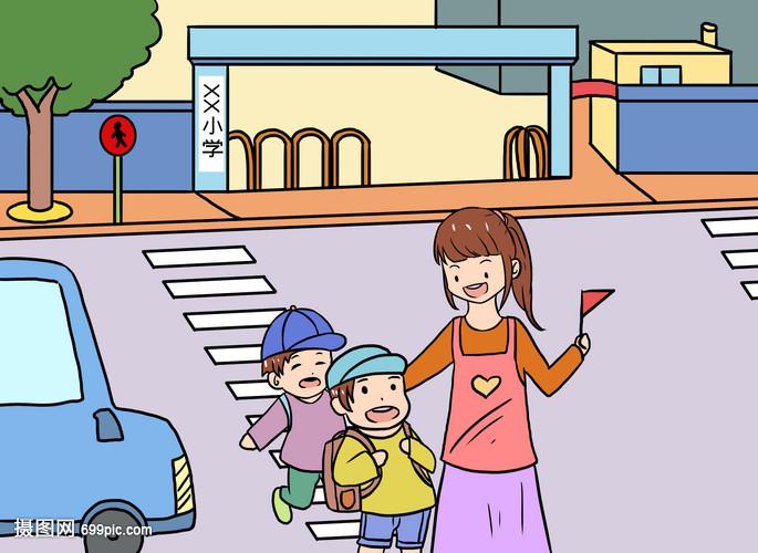 反思规则课时漫画莫高窟第二交通优秀教案及遵守图片