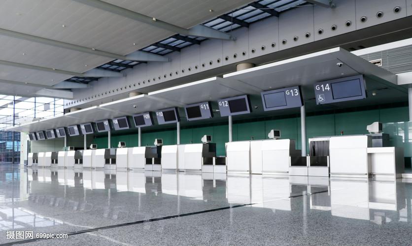 机场行李托运服务台安检