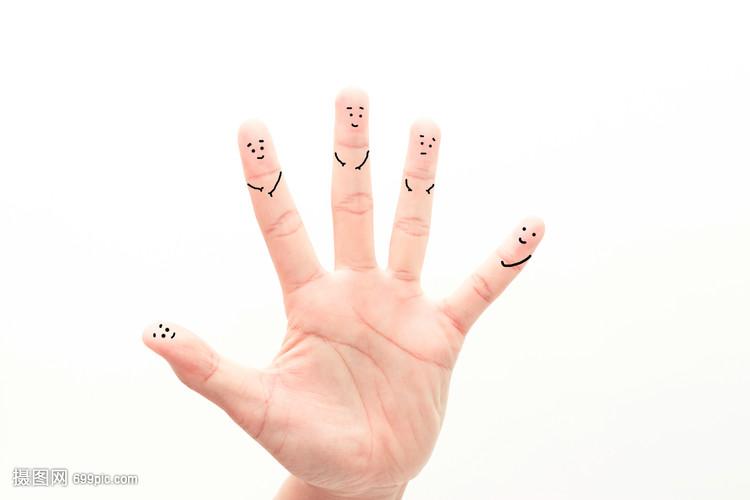 表情素材伐表情包图片开心创意手指画手指图片