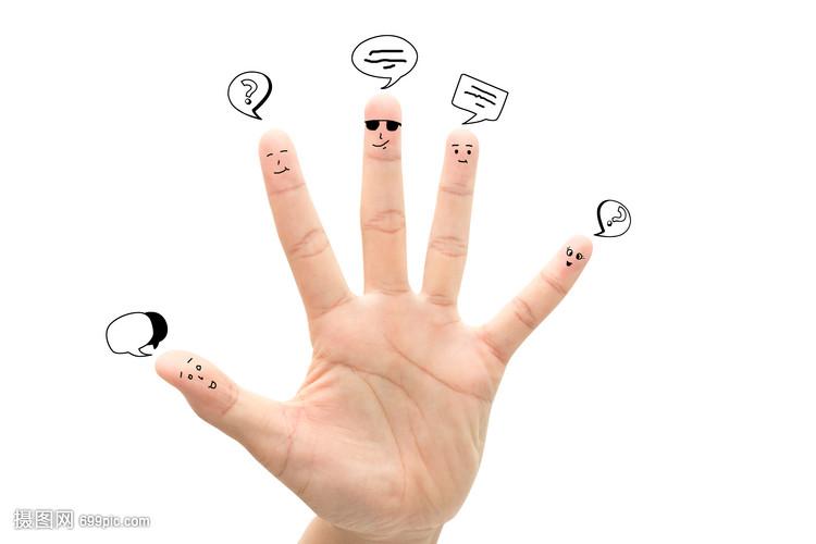 创意手指画表情手指读书多文化人表情包图片