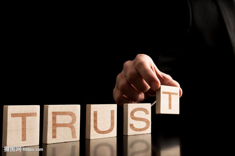 信任创意英文