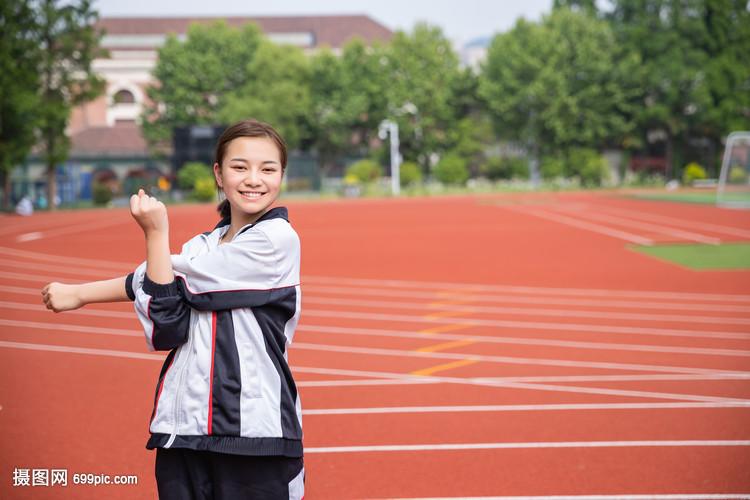 高中生在高中运动热身哪些枣庄操场有图片