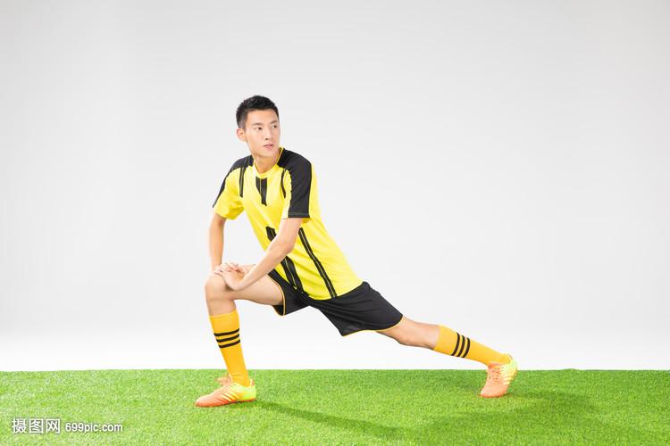 足球运动员热身动作