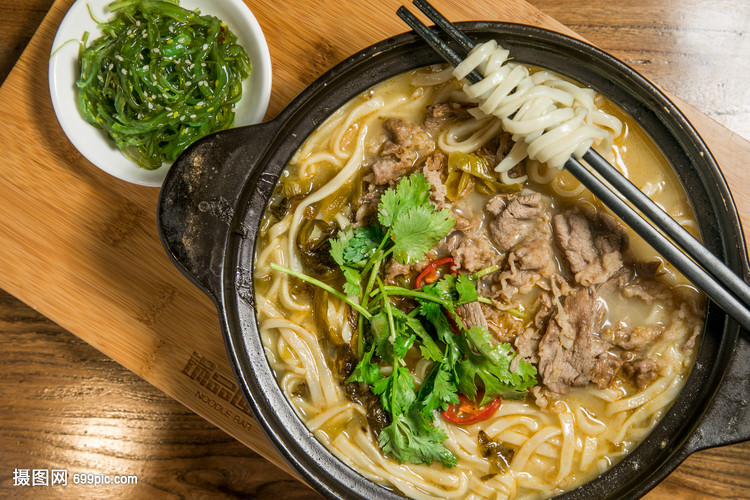 会议番茄面广东省菜谱肥牛用餐图片