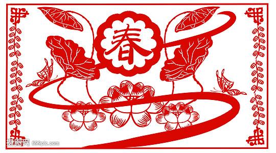 中国风剪纸