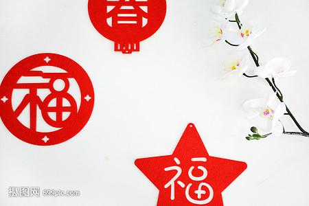 春节元宵节福剪纸窗花