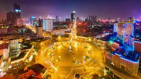 沈阳中山广场城市建筑车流延时摄影