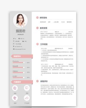 游戏策划师word简历模板word文档