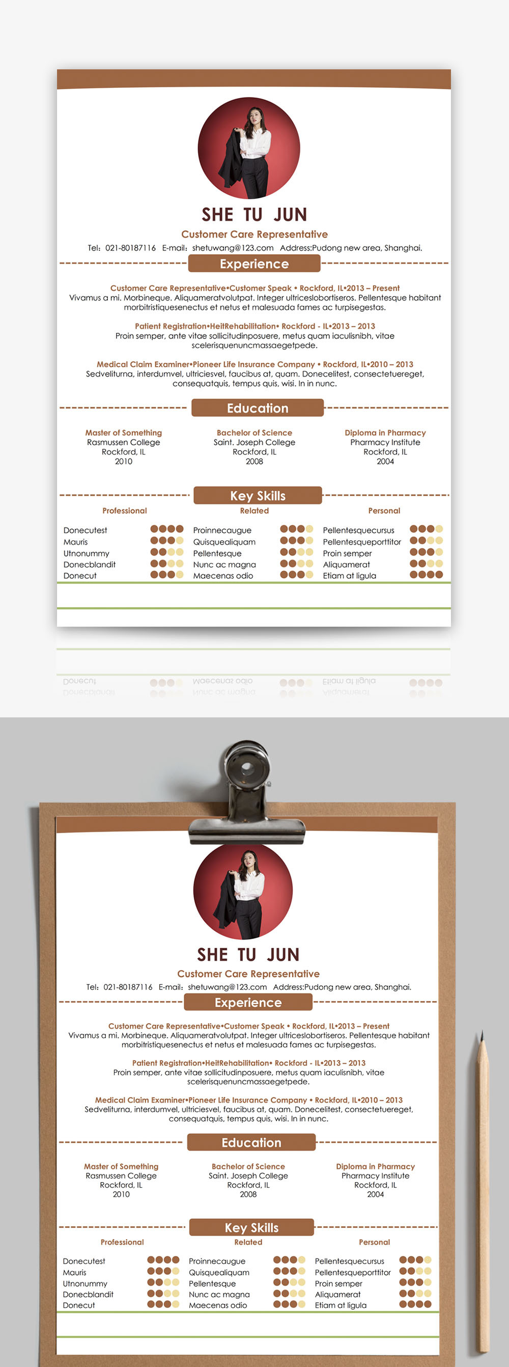 客户服务代表个人简历word模板图片