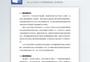 公众账号微信营销策划方案word文档模板图片