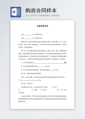社会实践证明模板_个人收入证明范本word模板图片-正版模板下载400159777-摄图网