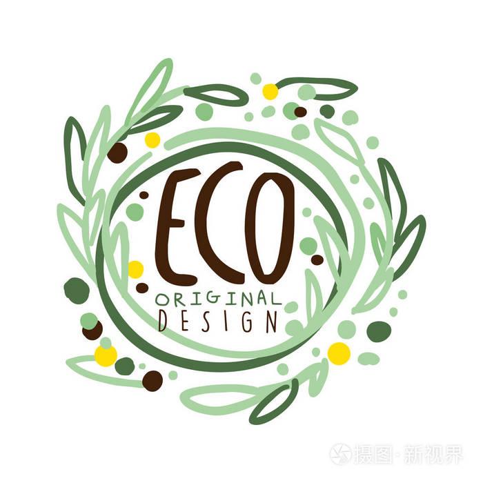 标签图形原始v标签,模板标志生态手绘制特卖海报设计图片