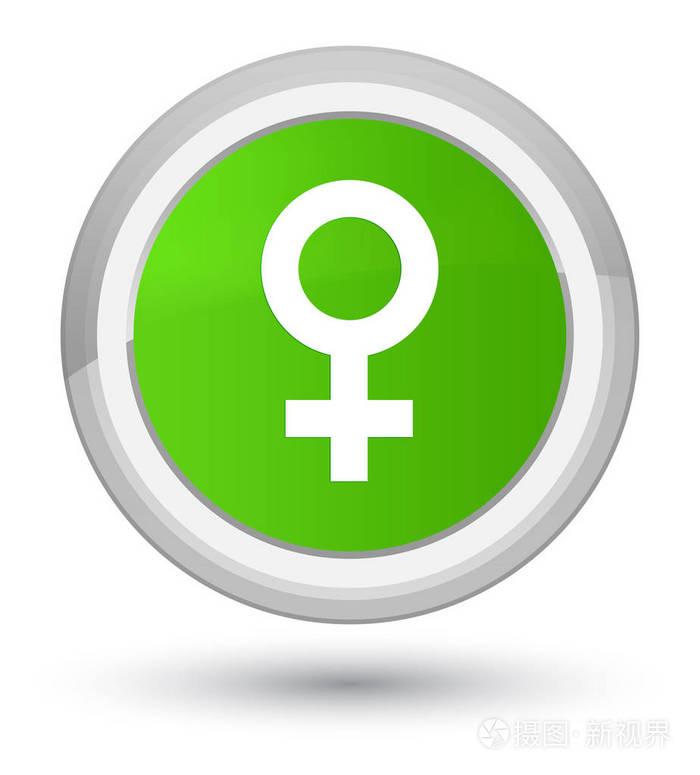 标志女性绿色按钮软别墅玻璃图标黄金圆形设计图图片