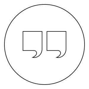 白色、通知、背景框的文本。感言概念上pvc设计素材雕刻图片