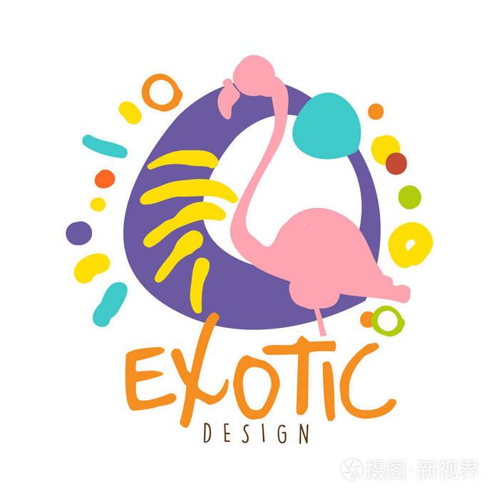 的标志设计火烈鸟鸟,夏季旅游多彩手绘制房屋设计装修用什么软件下载图片