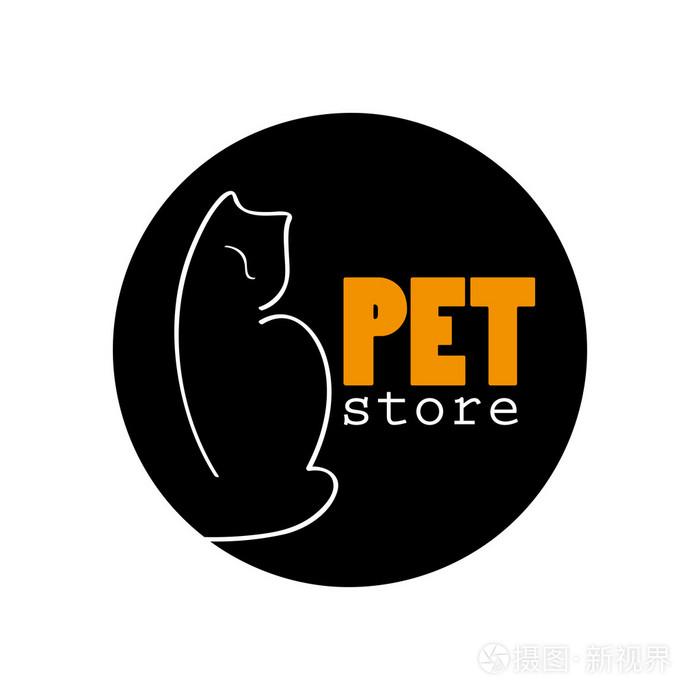 宠物标志设计用一只手在公司背景上绘制极尚建筑设计白色.图片