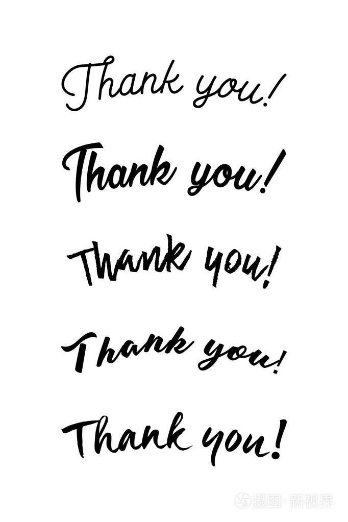 谢谢你的墨迹。手写的协会字体。刷画的新加坡建筑设计书法图片