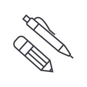 用铅笔和纸板在轮廓黑色虚线的钢笔盒网咖门头设计图图片