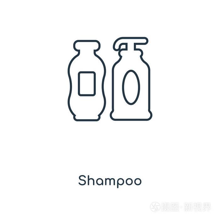 时尚设计风格的洗发水图标. 洗发水图标隔离在白色背景上.