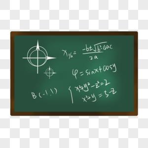 网络工程师程序员培训班 信息系统项目管