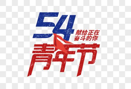 网络工程师英语 中国软考