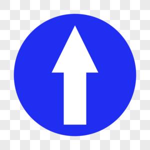 黄色三角形素材_交通标志图标元素素材下载-正版素材401398731-摄图网