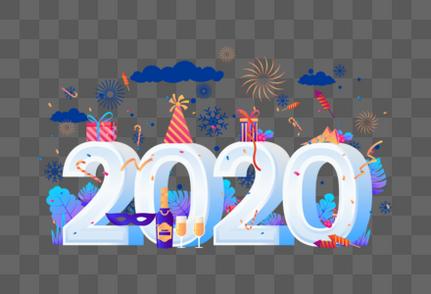 暂无图片logo_2020创意新年艺术字元素素材下载-正版素材401620740-摄图网