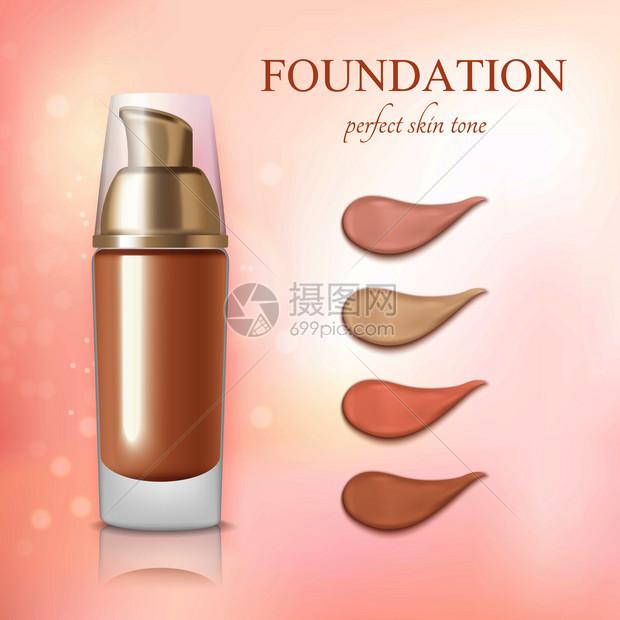 化粧品 基礎