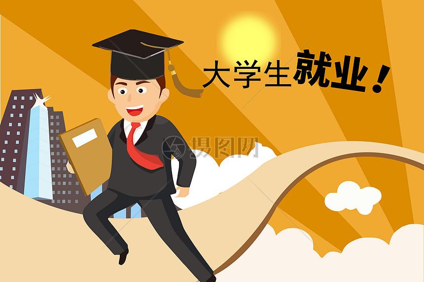 大学生就业简历模板_大学生就业插画图片下载-正版图片400059233-摄图网