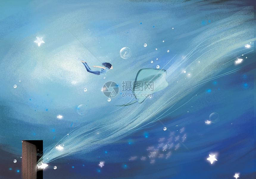 免抠动漫素材_探索海洋深处秘密的少年治愈系动漫插画图片下载-正版图片 ...