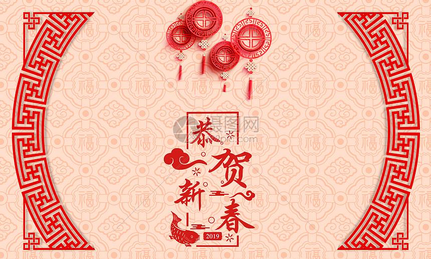 春节喜庆图片_新年背景图片素材-正版创意图片400076298-摄图网