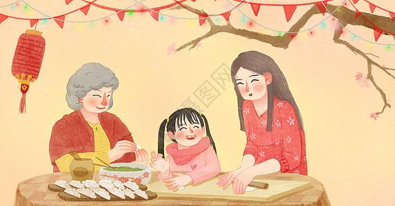春节团圆饭_爷爷奶奶包饺子插画图片下载-正版图片400089762-摄图网