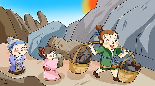 手写字体_愚公移山插画图片下载-正版图片400322926-摄图网