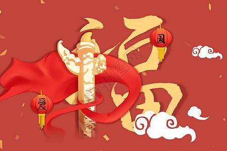 喜庆卡通娃娃_年画福娃插画图片下载-正版图片400089580-摄图网