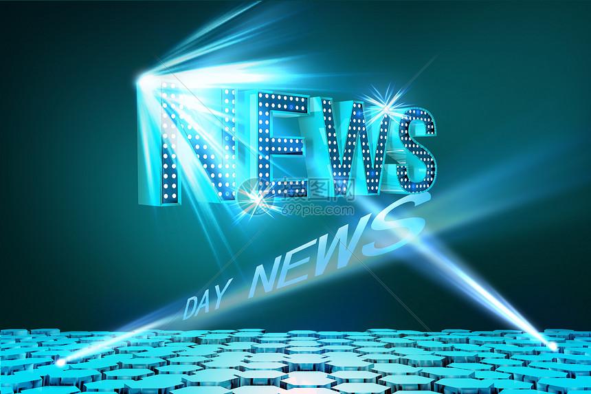 三维立体图_新闻展示图片素材-正版创意图片401054991-摄图网