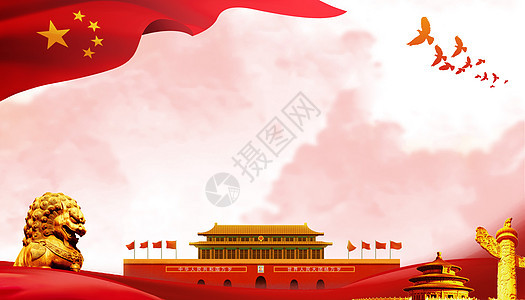 党徽图片下载_没有共产党就没有新中国图片素材-正版创意图片500452536-摄图网