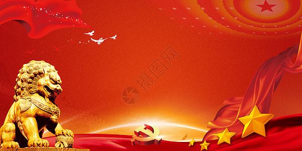 党旗党徽图片_党徽党旗高清图片下载-正版图片500657999-摄图网