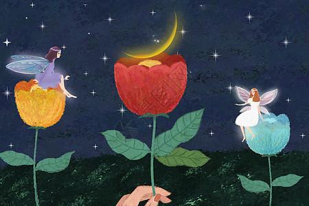夕阳西下的小清新女孩_花与精灵插画图片下载-正版图片400101656-摄图网