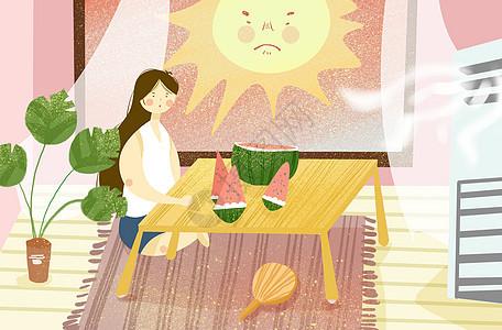 清凉一夏素材_暑假宅家插画插画图片下载-正版图片401446193-摄图网