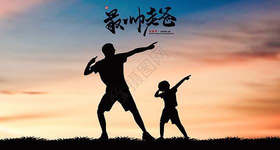母亲孩子背影图_父亲与孩子图片素材-正版创意图片500523229-摄图网